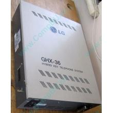 АТС LG GHX-36 (Батайск)