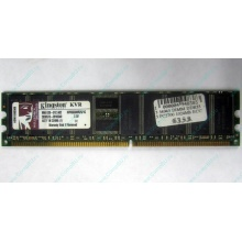 Серверная память 1Gb DDR Kingston в Батайске, 1024Mb DDR1 ECC pc-2700 CL 2.5 Kingston (Батайск)