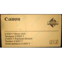 Фотобарабан Canon C-EXV 7 Drum Unit (Батайск)