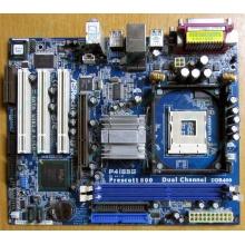 Материнская плата ASRock P4i65G socket 478 (без задней планки-заглушки)  (Батайск)