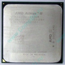 Процессор AMD Athlon II X2 250 (3.0GHz) ADX2500CK23GM socket AM3 (Батайск)