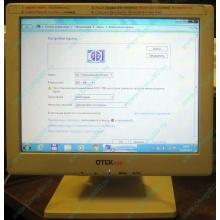 """POS-монитор 8.4"""" TFT OTEK OT84NA (Батайск)"""