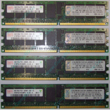 IBM OPT:30R5145 FRU:41Y2857 4Gb (4096Mb) DDR2 ECC Reg memory (Батайск)
