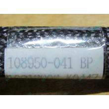 IDE-кабель HP 108950-041 для HP ML370 G3 G4 (Батайск)
