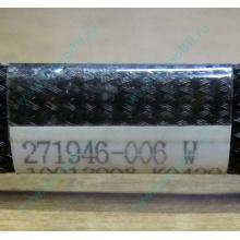FDD-кабель HP 271946-006 для HP ML370 G3 G4 (Батайск)