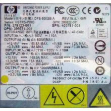HP 403781-001 379123-001 399771-001 380622-001 HSTNS-PD05 DPS-800GB A (Батайск)