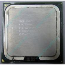 Процессор Intel Pentium-4 511 (2.8GHz /1Mb /533MHz) SL8U4 s.775 (Батайск)