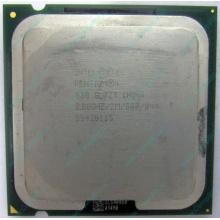 Процессор Intel Pentium-4 630 (3.0GHz /2Mb /800MHz /HT) SL7Z9 s.775 (Батайск)