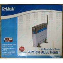 WiFi ADSL2+ роутер D-link DSL-G604T в Батайске, Wi-Fi ADSL2+ маршрутизатор Dlink DSL-G604T (Батайск)