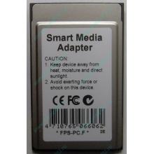 Smart Media PCMCIA адаптер PQI (Батайск)